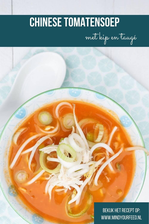 Chinese tomatensoep. Makkelijk recept voor Chinese maaltijdsoep, tomatensoep met kip