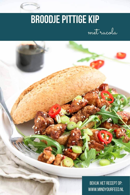 Broodje pittige kip, makkelijk recept voor broodje hete kip in Oosterse marinade van ketjap en sambal. Kip ketjap