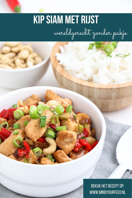 Kip Siam, recept voor Thaise kip Siam met rijst. Wereldgerechten zonder pakjes en zakjes, zelf kip siam maken