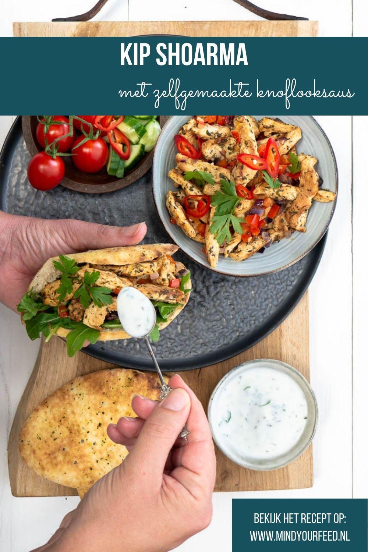 Makkelijk recept voor kip shoarma. Deze kip shoarma maak je eenvoudig zelf, de kruiden voeg je zelf toe. Kip shoarma met naanbrood en zelfgemaakte knoflooksaus