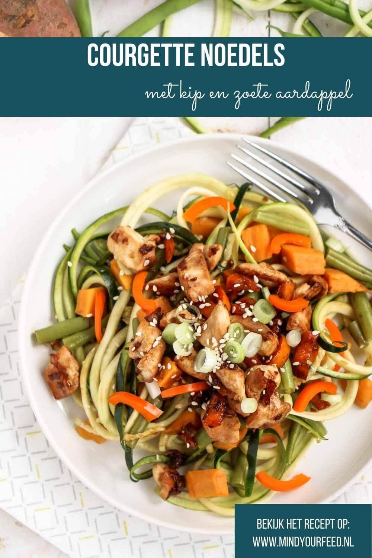 Courgette noedels met kip en zoete aardappel, spaghetti van courgette met Oosterse smaken. Makkelijk recept, koolhydraatarm