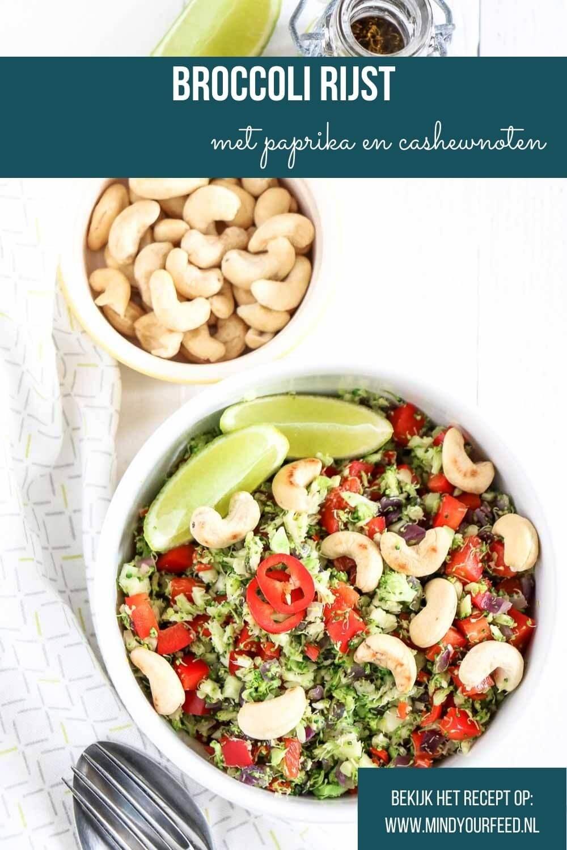 broccoli rijst met paprika, makkelijk bijgerecht recept